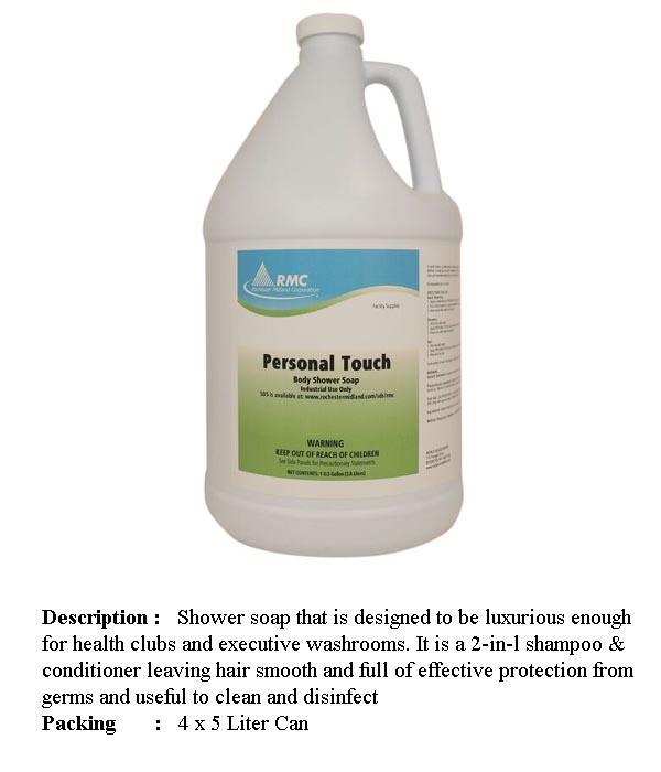 Brightwell Products Llc